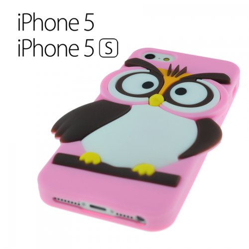 OBiDi - 3D Mince Hibou Coque en Silicone / Housse pour Apple iPhone SE / Apple iPhone 5S / 5 - Jaune avec 3 Film de Protection et Stylet rose