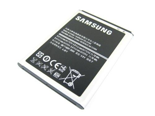Samsung EB595675LU Akku für Galaxy Note 2GT-N7100Umständen - Handy Note 2 Samsung