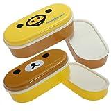 2 Tier Bento Lunch Box Sushi Fruits Container Case + Chopsticks Belt by BestMall Bild