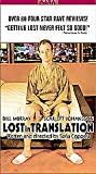 Lost in Translation [USA] [VHS]