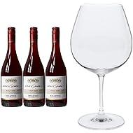 Vina Errazuriz Estate Series Pinot Noir 2013 75 cl (Case of 3) and Riedel Vinum Burgundy Set of 2 Glasses