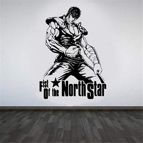 Hokuto no ken fist of the north star le meilleur prix dans amazon