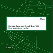 Urdu für Anfänger: Begleit-CD