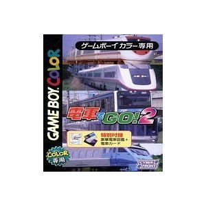 GO! 2 by train (japan import) Gameboy Color Japan-import