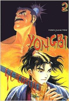Yongbi, tome 2 de Mun Jung Hou (Dessins) ( 27 août 2003 )