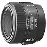 Sony SAL50M28 - Objetivo para Sony (distancia focal fija 50mm, apertura f/2.8-22) negro