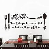 ZOUJIE Wandaufkleber Ich Esse Essen Wandaufkleber im Namen Allahs, islamische Kalligraphie Kunst, Vinyl Wandtattoo Küche Restaurant, Home Decoration, 148 * 57Cm