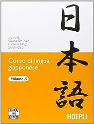 41ssyIyBhhL. SL250  I 10 migliori libri sulla lingua giapponese