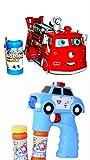 ambestore Spielzeug Seifenblasen Set Feuerwehrauto -Pistole Polizei Polizeiauto Auto Truck Car LKW Einsatzfahrzeug Fahrzeug mit Funktionen Inclusive Batterien