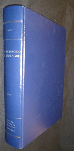 Dictionnaire historique et géographique de la province de bretagne (1843) (2 vol