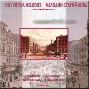 strauss-old-vienna-melodies-pavel-kogan