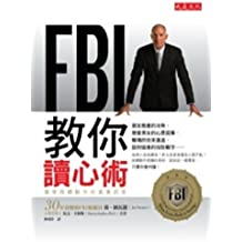 What Every Body Is Saying: An Ex-FBI Agent's Guide To Speed-Reading People (Chinese Edition) by Joe Navarro (2009-03-01)