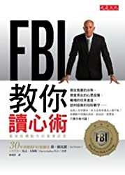 What Every Body Is Saying: An Ex-FBI Agent's Guide To Speed-Reading People (Chinese Edition) by Navarro, Joe, Karlins, Marvin (2009) Taschenbuch
