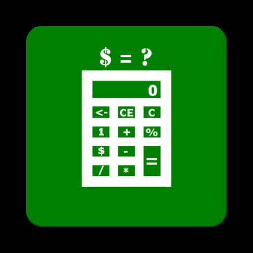 calculateur de prêt amazon fr appstore pour android