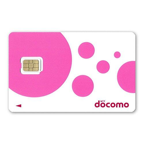 japan-prepaid-4g-3g-travel-sim-card-with-unlimited-data-16-days