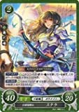 Fire Emblem 0 Cipher Card Game PromoThe Young Lady Knight, AstridB03-038N