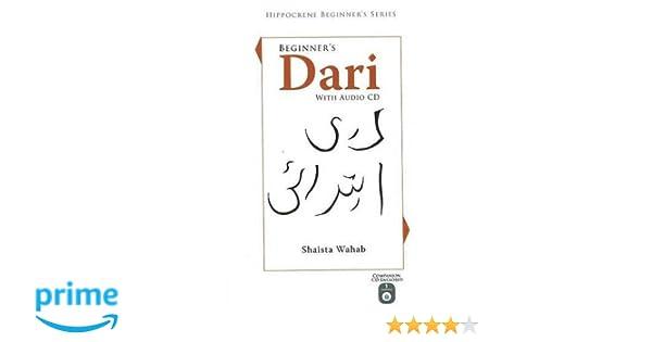 Beginners Dari: Persian (with Audio)