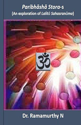 Paribhasha Storas por Dr. Ramamurthy Natarajan