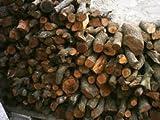 Viveros Horizon Forestal Leña de encina para Chimenea 15 Kilos mas Pastillas Encendido