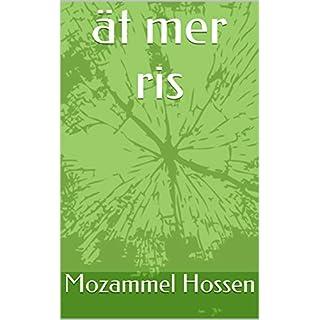 ät mer ris (Swedish Edition)