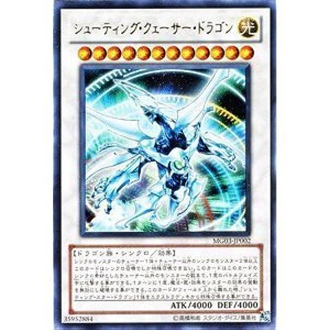 Yu-Gi-Oh! [Shooting quasar Dragon Ultra] MG3-UR JP002 master guida libri incluse, 7,62 cm (3??