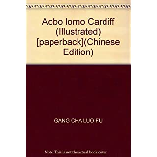 Aobo lomo Cardiff (Illustrated) [paperback](Chinese Edition)