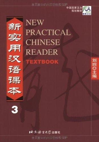 New Practical Chinese Reader: Textbook 3 by Xun Liu (1-Jan-2003) Paperback