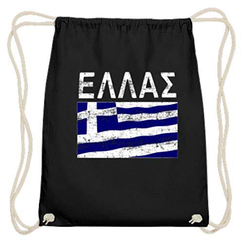Griechenland - Fahne, Flagge, Griechisch, Grieche, Griechin, Hellas, Hellenen, Athen - Baumwoll Gymsac -