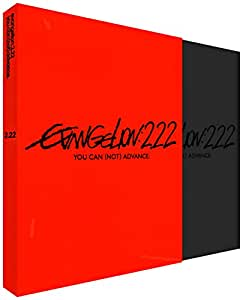 Evangelion: 2.22 you can (not) advance - Blu-Ray Edition Spéciale [Blu-ray] [Édition Collector Limitée]