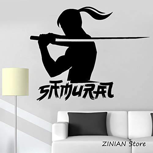 Samurai Sword Vinyl Wall Decal Asian Warrior Boy Room Stickers Murals Home Decor Living Room Bedroom Art Sticker Wallpaper56X72 cm