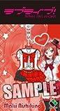 Love Live! Costume Keychain west Kino true princess (japan import)