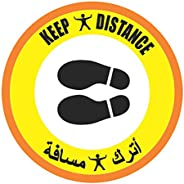 أدوات التميز الاجتماعي والكتابة الإنجليزية والعربية وملصقات أرضية لإدارة طابور الانتظار والمصاعد وغيرها من الا