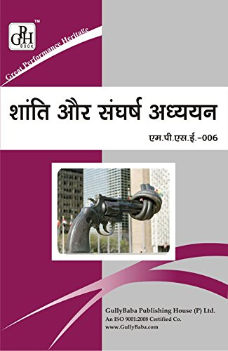 MPSE-006 Peace And Conflict Studies in Hindi Medium