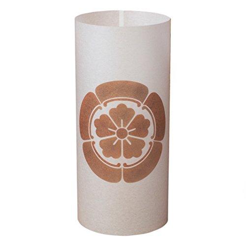 ODA URI - Japanische Lampe Handgefertigt - Licht, Lampenschirm, Laterne, Shoji Lampe - Japanische Möbel - Asiatische, Orientalische Lampe - Shoji-papier-laternen