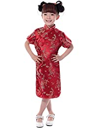 ACVIP Bambina Seta con Disegno Dragone e Fenice a Maniche Corte Lunghi cheongsam Qipao Cinese