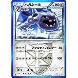 tarjeta de Pokemon [Haganeru] «Fuerza espiral de» [T] PMBW8-RF037-U