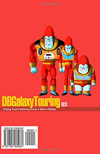 DBGalaxyTouring Volume 3: Dragon Ball GT Fanmanga