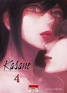 Kasane - la Voleuse de Visage Edition simple Tome 4