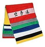 S.B.J - Sportland Duschtuch mit Schriftzeichen/Kanji Karate Do Rot 70x140 cm mit Bedruckter Bordüre