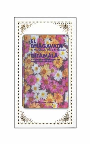 El Bhagavata & Gitamala