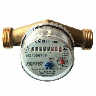 Compteur d'eau pour maison et jardin 4 m3/h 16 bar garantie 5 ans antimagnétique