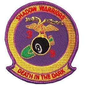 PATCH / ECUSSON - USMC shadow warriors