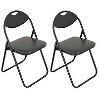Harbour Housewares Black Padded, Folding, Desk Chair/Black Frame - Pack of 2