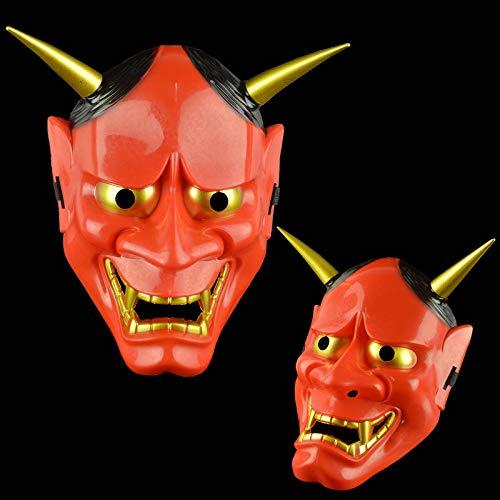 Frmarche Halloween Lustige japanische Maske Prajna Geister Horror Dekoration Halloween Cosplay Gesicht
