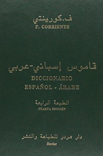 Dicc. español-arabe