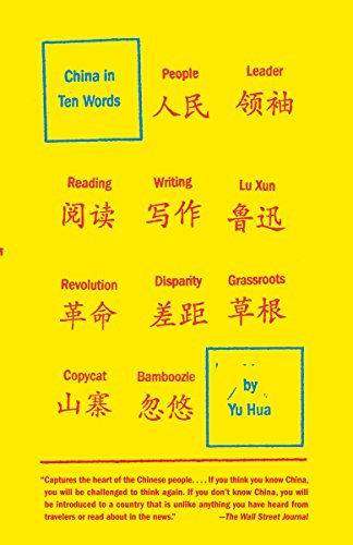 China in Ten Words por Yu Hua