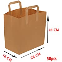 Sac en papier – Poignée plat - 28x16x28 - 70gsm – 50 piéces - Papier kraft marron - Non imprimé - %100 Recyclable