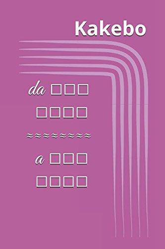 Kakebo: Con griglia di annotazione delle spese su base mensile – versione 12 mesi non datati liberamente impostabili (copertina fuxia)
