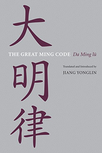 The Great Ming Code / Da Ming lu (Asian Law Series)