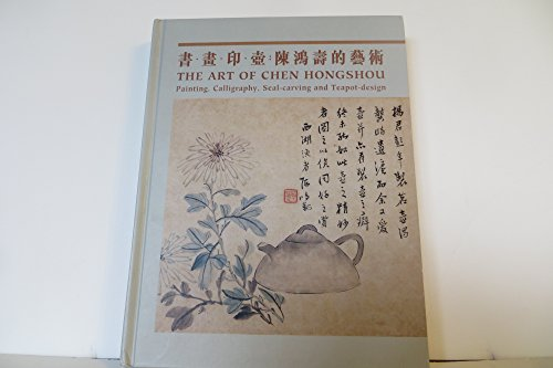 The Art of Chen Hongshou: Calligraphy, Painting, Seal-carving and Teapot-design Teapot Museum